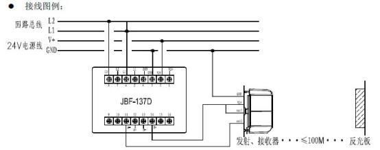 一,安装与接线: 非编址型,配接jbf-137d 中继模块; 发射接收一体式,配