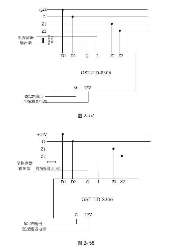 海湾输入模块gst-ld-8306_应用安装接线图