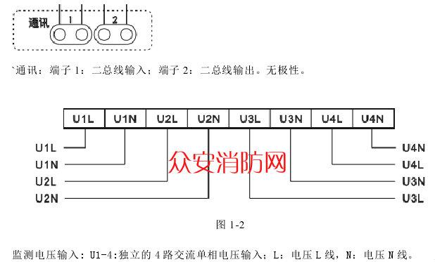 海湾gst-dj-d40交流单相电压传感器端子接线图