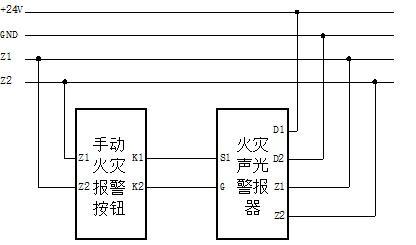海湾火灾声光警报器hx-100b_安装应用接线图