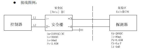 jtw-zd-jbf-2110-ex 防爆点型感温火灾探测器接线图
