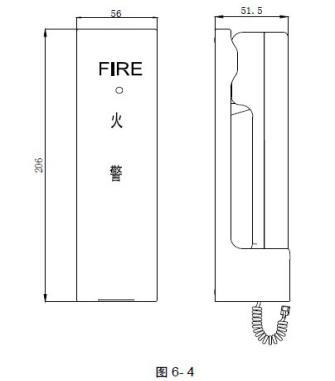 海湾gst-ts-100a消防电话分机(固定式)_安装接线图