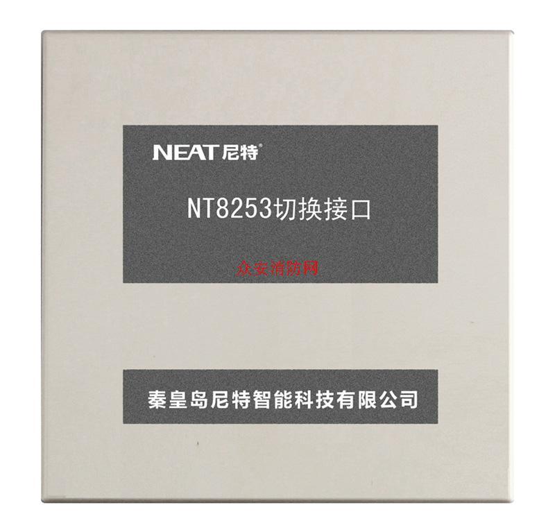 尼特nt8253切换接口模块