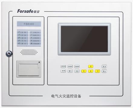 赋安fs8300电气火灾监控设备