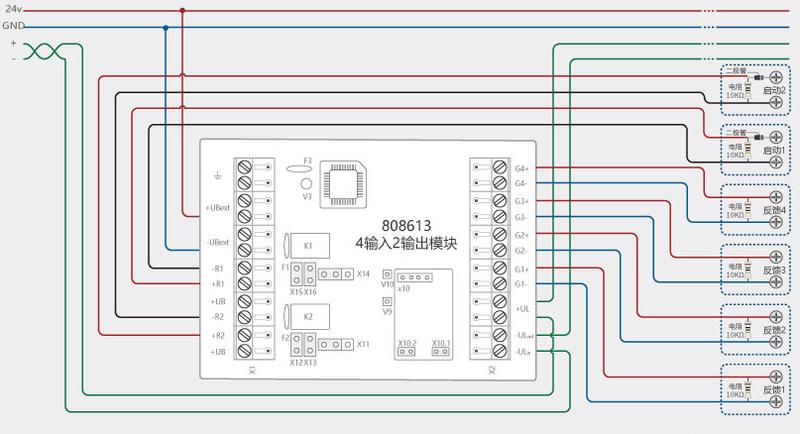 安舍808613智能型四输入二输出模块有源输出接线图
