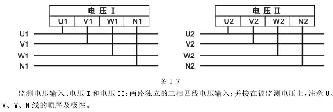 电路 电路图 电子 原理图 680_230