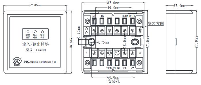 tx3209泰和安输入输出模块tx3209_参数资料电话