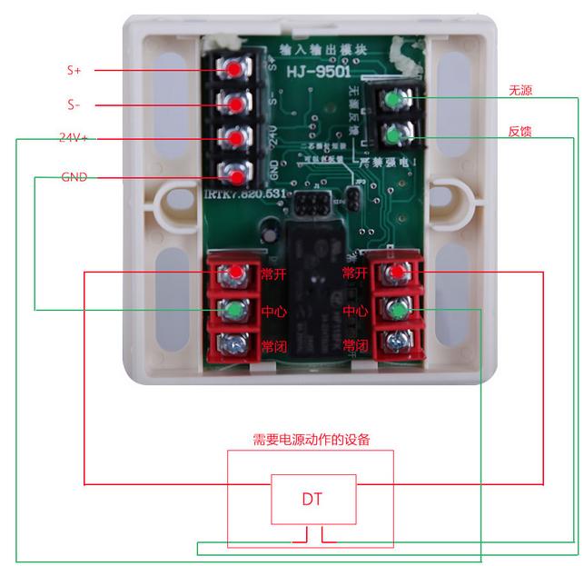 回答:用4个设备来说明:烟感,控制器,输入输出模块,消防泵.