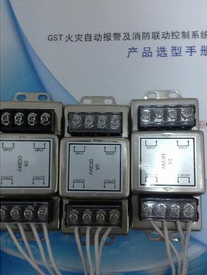 海湾gst回路板总线滤波器220v滤波器