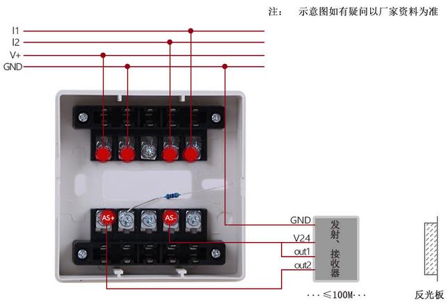 北大青鸟JBF4137中继模块 一,功能特点: 内置微处理器。 稳定性高,抗干扰能力强。 用来连接各类非编址探测器的专用模块。 通过专用电子编码器编址,编址范围(1-200)。 四总线通讯方式,其中信号总线无极性,电源线有极性。 功耗低,信号线采用 ZR-RVS-21.5mm2双绞线,zui远传输距离 1500m。 插拔式结构,便于施工、维护方便。
