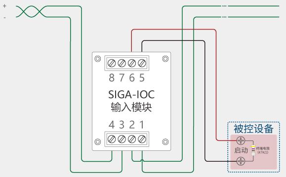 爱德华siga-io输入输出模块接线图1
