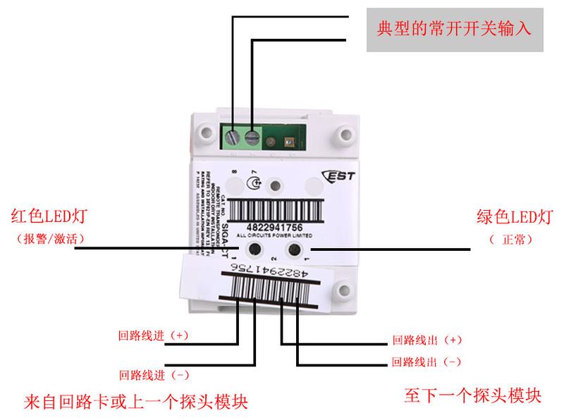 一,性能说明: SIGA-CT1 单路输入模块是爱德华的 SIGNATURE 特征系列产品之一。他们是智慧型的模拟的可编址的设备,用于连接一个或两个 B型接法电路的常开报警、监视或初始设备电路的监视类型的干触点。 SIGA-CT1 的实际功能是由个性代码决定的,个性代码由安装者选定,在系统配置期间由回路控制器传输到到每个模块。 输入模块从初始设备采集类比信息并把它们转换成数字信号,模块自带的微处理器分析这些信号并确定是否报警。  每个模块的微处理器提供了四种辅助的功能:自诊断和历史记录、自动生成设备